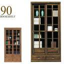 本棚 リビングボード 引き戸 完成品 書棚 和風モダン ガラス扉 幅90cm 日本製 木製 引き出し収納付き リビング収納 タモ無垢