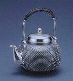 銀製茶器?茶道具純銀製 丸型 霰(あられ)銀瓶大野芳光作