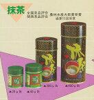 抹茶 「青海白」(せいかいはく) 200g缶詰