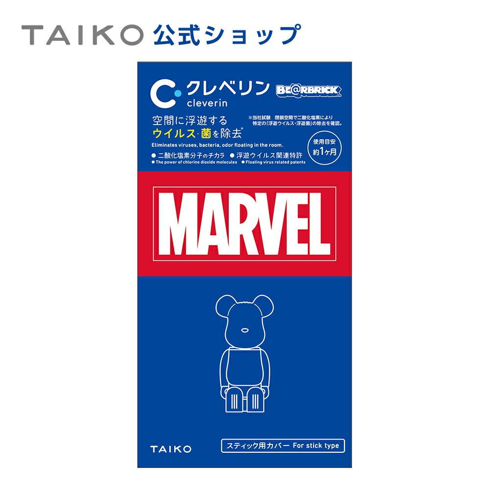 洗剤・柔軟剤・クリーナー, 除菌剤 () 1