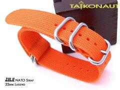 ◆送料無料◆22mm TAIKONAUT時計ベルト ZULUスタイル 026P