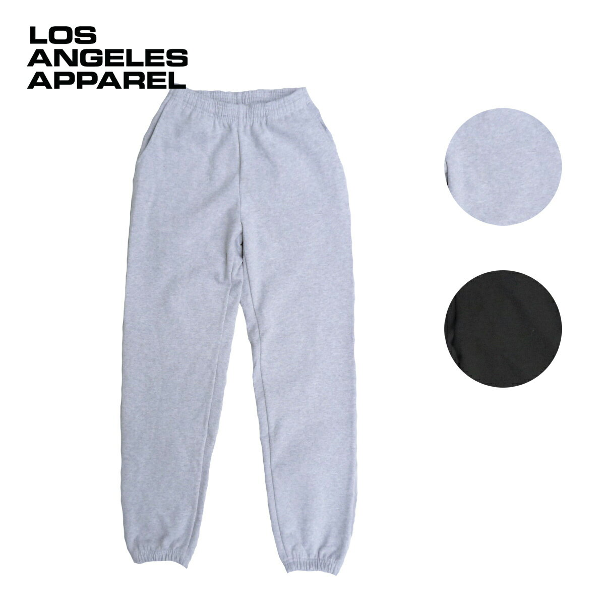 LOS ANGELES APPAREL ロサンゼルスアパレル 14oz SWEAT PTANTS