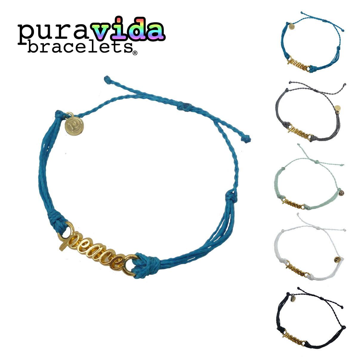 puravida bracelets プラヴィダ ブレスレット GOLD WORD PEACE