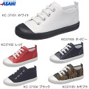 【送料無料】アサヒ(asahi) キッズスニーカー 子供靴 アサヒ P110 KC37102/KC37103/KC37105 キッズ用 男の子 女の子 こどもおしゃれ