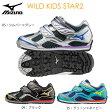 ミズノ (mizuno) 子供靴 スニーカー ワイルドキッズスター2 K1GD1534 キッズ用 男の子用モデル