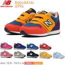 (3/28出荷予約)ニューバランス(NewBalance) IZ996 キッズ ジュニア シューズ 運動靴 子供靴 男の子 女の子 スニーカー