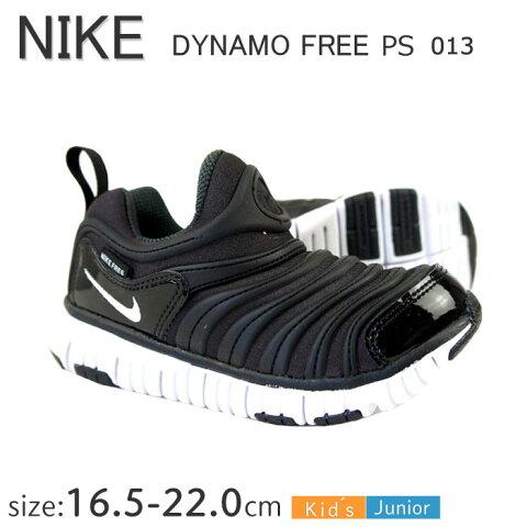 ナイキ ダイナモフリー DYNAMO FREE PS 343738-013 【16.5〜22.0cm】