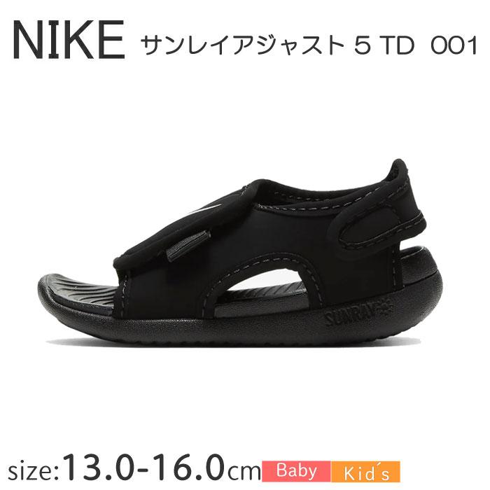 ナイキサンレイアジャスト5V2TDDB9566【13.0〜16.0cm】