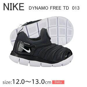 ナイキ ダイナモフリーTD 343938 子供靴 11.0〜16.0cm