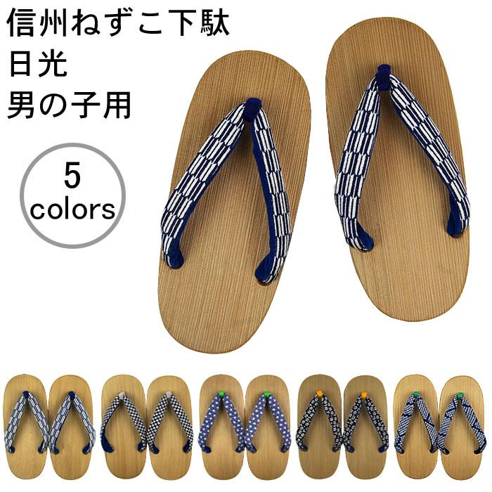 靴, その他  5