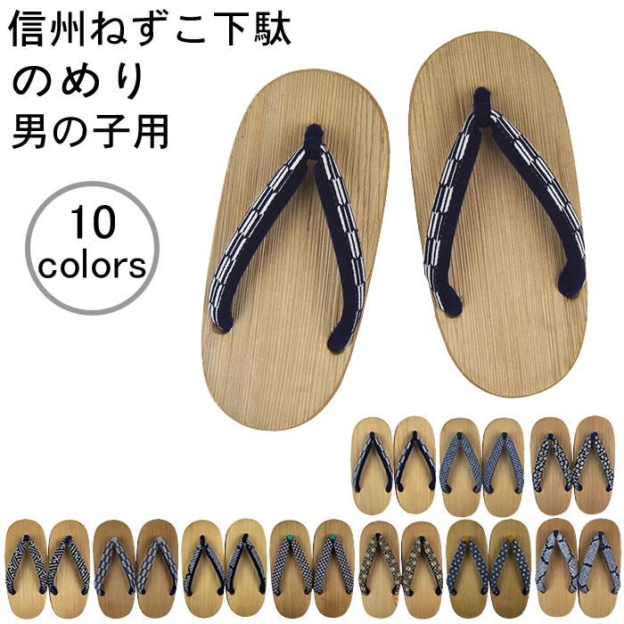 靴, その他  10