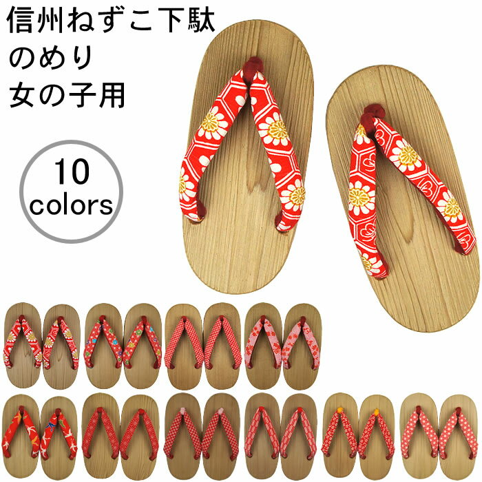 靴, ベビー靴  10