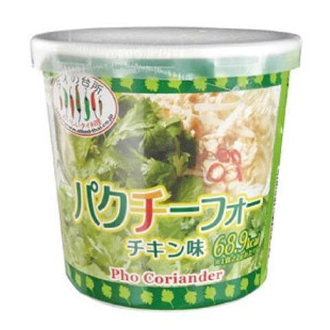 タイの台所 パクチーフォー 22g インスタント スープフォー パクチー コリアンダー 香菜