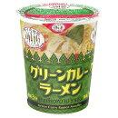 タイの台所カップグリーンカレーラーメン70g3,000円以上送料無料!