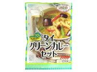 タイの台所タイグリーンカレーセット93g3,000円以上送料無料!
