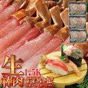 新入荷訳あり(折れ有り)生ズワイ棒肉ポーション 25本×3 ...
