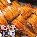 ふんわり 煮穴子フィレ 10尾 300グラム 海鮮 肴 つまみ あて アナゴ 煮アナゴ 煮穴子 穴子 ギフト ごはんのお供にも たいの鯛