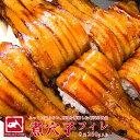 ふんわり 煮穴子フィレ 8尾 250グラム 海鮮 肴 つまみ  あて アナゴ 煮アナゴ ...