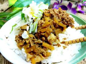 台湾ではとっても人気 豚肉の煮込み魯肉飯(真空・冷凍 100g)1パック【Ekiden10P07Sep11】【...