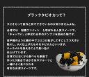 台湾黒糖タピオカ&芋団子 台湾茶ミルクティー4種送料無料セット (タピオカ・タロイモ団子・サツマイモ団子・ミルクティー) 2