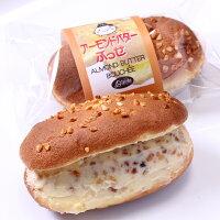 アーモンドバターブッセ☆超人気のアーモンドバターをたっぷり入れ込んだふんわりブッセ☆