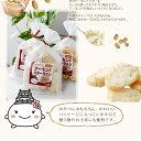 アーモンドバターラスク 3袋☆超人気のアーモンドバターをたっぷり塗ったサクサクで甘〜いラスク☆お子様のおやつにもおすすめ!大陸 cake tairiku 2