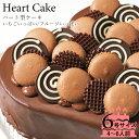 チョコレートケーキ☆大切な日をみんなで祝おう!ハート型 チョコレート ケーキ 6号サイズ 生チョコレ ...