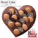 チョコレートケーキ☆大切な日をみんなで祝おう!ハート型 チョコレート ケーキ 8号サイズ 生チョコレ ...