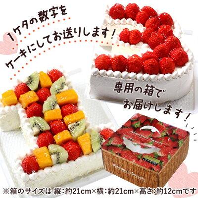 お取り寄せ(楽天) ナンバーケーキ6号 いちご/フルーツ 価格4,320円 (税込)