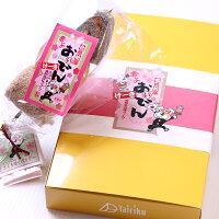 春よおいでんケーキ(2本ギフトボックス入り)人気の姫路おでんケーキで合格祈願!?