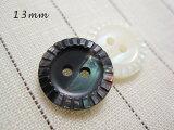 シンプルブラウスボタン◇2穴ギザギザフチあり 【13mm×6個セット】