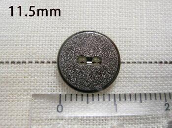 表面に消し加工金属調メタルボタン11.5mm×1個【手芸・ハンドメイド】