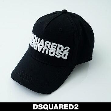 DSQUARED 2(ディースクエアード)キャップブラックBCM0282