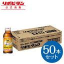 【公式】大正製薬 リポビタンD 福岡ソフトバンクホークス 限