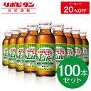 【公式】大正製薬 リポビタンライフ 100ml 100本 (