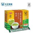 大正製薬 中性脂肪 血中中性脂肪が高めの方の緑茶 モノグルコシルヘスペリジン配合 デキストリン 緑茶抽出物 米 ビタミンC 1箱 30袋 特定保健用食品