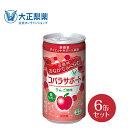 【公式】大正製薬 コバラサポート りんご風味 炭酸飲料 185ml 6本 ダイエットドリンク ダイエット 置き換え ゼリー ゼリー飲料 低カロリー 間食