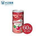 【公式】大正製薬 コバラサポート りんご風味 炭酸飲料 185ml 60本 ダイエットドリンク ダイエット 置き換え ゼリー ゼリー飲料 低カロリー 間食