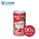 【公式】大正製薬 コバラサポート りんご風味 炭酸飲料 185ml 90本 ダイエットドリンク ダイエット 置き換え ゼリー ゼリー飲料 低カロリー 間食