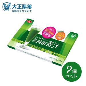 乳酸菌青汁