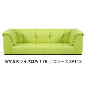 【送料無料】3人掛けソファ【国産ローソファコンパクト】フランドルW178(両肘付き)