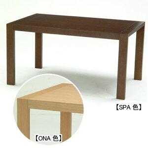 【食卓・ダイニング】【伸長式】【天然木】ゼンMXT-14840テーブル(伸長式)