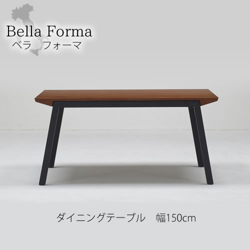 ベラフォーマ〔Bella Forma〕ダイニングテーブル15904WNA【家族団欒/おしゃれ/食卓/ミキモク】