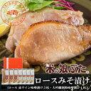 豚ローススライス(500g)【豚肉 ぶた肉 ブタ肉 ロース スライス 薄切り 精肉 冷しゃぶ 生姜焼き カレー しゃぶしゃぶ 冷しゃぶ 冷凍 冷凍食品】