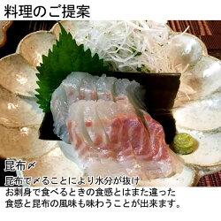 瀬戸内海産鯛(養殖)1kg活き締め【お食い初め】