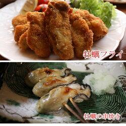 早割価格送料無料お歳暮広島特産牡蠣むき身1kg