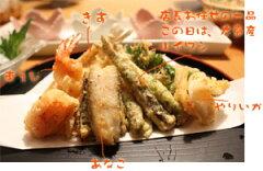 アツアツ!じゅわ〜っの天ぷら作って下さい!お中元にも♪いとちゃんのわがまま 天ぷらネタセッ...
