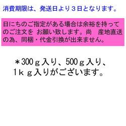 熊本天草産車えび活き300g