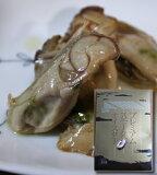 牡蠣の燻製 ( くんせい ) プレミアムスモークオイスター( 牡蠣 5粒入り) 広島 お土産 ( ネコポスのみ 送料無料 )【smtb-KD】 燻製 バレンタインデー