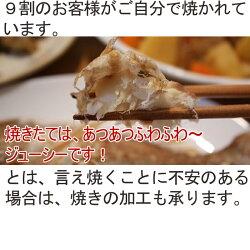 送料無料お食い初めセット赤飯(冷凍)料理(鯛赤飯はまぐり魚の酢漬けゆでタコ足いくら歯固め石えび鯛かご飾り赤飯容器祝い箸)レシピ100日